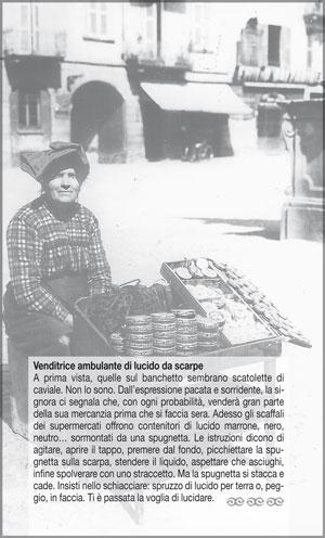 parulasc